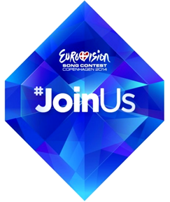Diamonds are a girl's best friend...and the latest logo to join the Eurovision family.